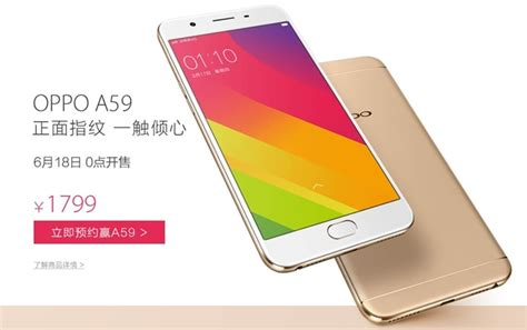 Oppo A59 Glow In The oppo a59 official specs price release date noypigeeks