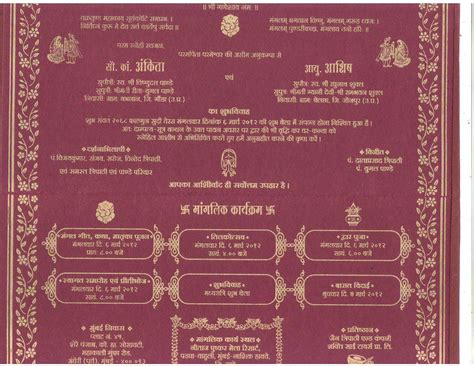 indian wedding cards templates hindu wedding card wordings in mini bridal