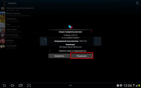cong cu mod game cho android freedom c 244 ng cụ hack iap cho android gsm vn cộng