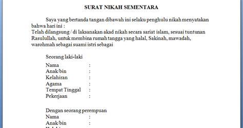 contoh format surat nikah sementara ini putera chaniago