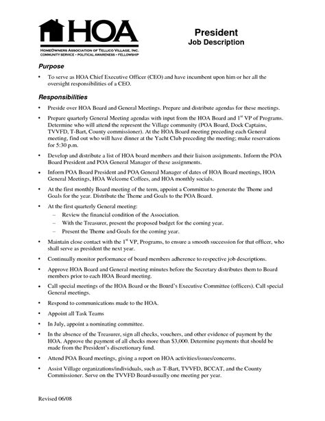 10 best images of hoa meeting notice invite annual