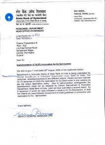 Bank Query Letter Rti Act In Bank Recruitments