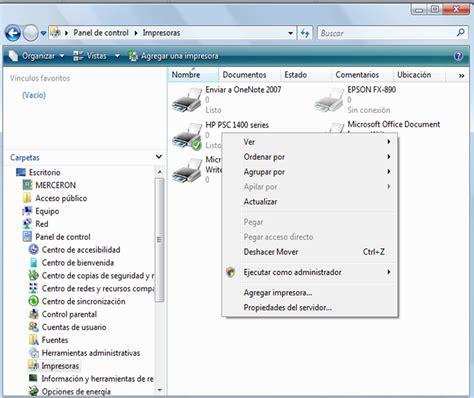 operacion de equipo de computo junio 2012 operacion de equipo de computo