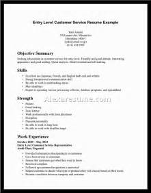 Sample Resumes For Customer Service Representative Customer Service Representative Resume Alexa Resume