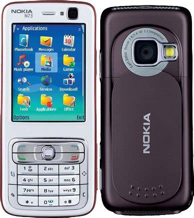 nokia n73 full version software related keywords suggestions for nokia n73