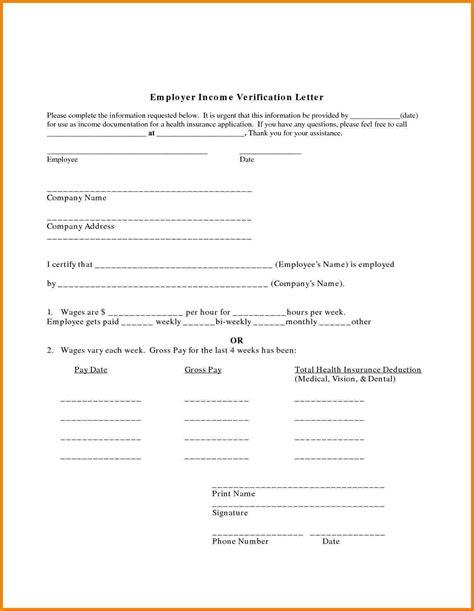 verification of employment letter sle template exles of employment verification letter government