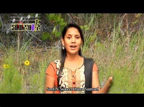 yesu mahimalu songs full download yesu prabhuvu full movie