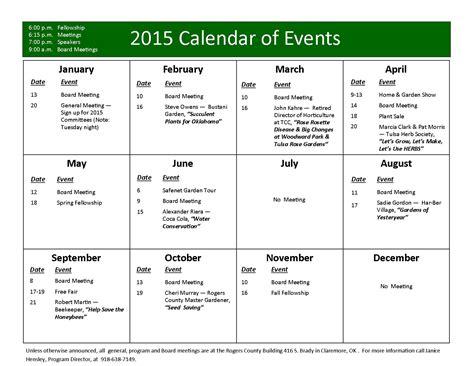 oceanside california calendar of events