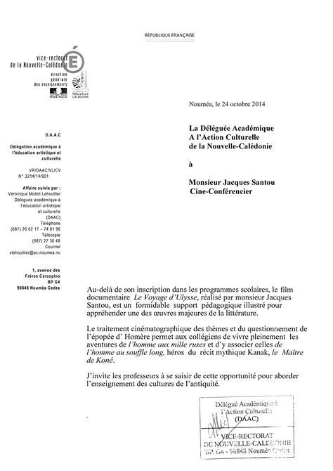 Lettre De Recommandation Académique Le Voyage D Ulysse Modalit 233 Lettre De Recommandation