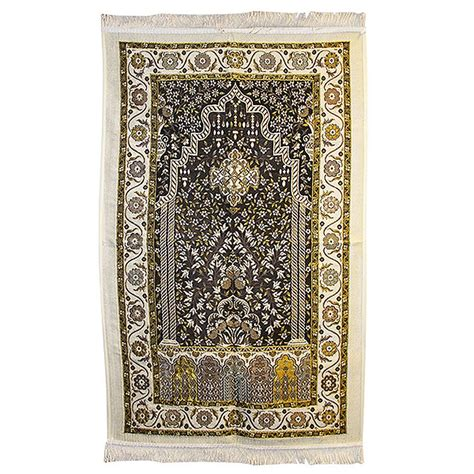 Islamic Prayer Mat by Muslim Prayer Rug With Wonderful Black White And Yellow