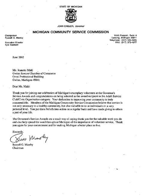 community service letterhead sample printable