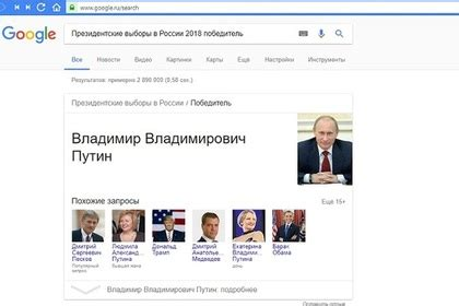 russian pressure forces google to return crimea names google prematurely names putin as winner of the elections