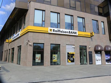 contact raiffeisen bank palas mall shops raiffeisen bank ubc 1
