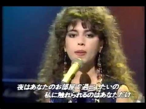 in your room bangles the bangles in your room 1989 japan