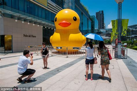 city rubber st maker rubber ducks make appearance china chinadaily