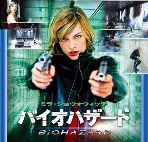 jp bio バイオハザード ゲーム の画像 原寸画像検索