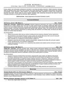 special education resume resume format