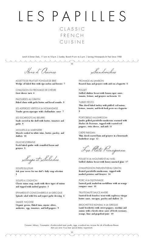 menu design generator sle french menu musthavemenus menus galore