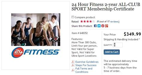 hour fitness deals merkel armedo