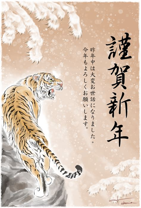 japanese new year card template 2018 nengajoo japanese new year card nengajo by takemina on deviantart