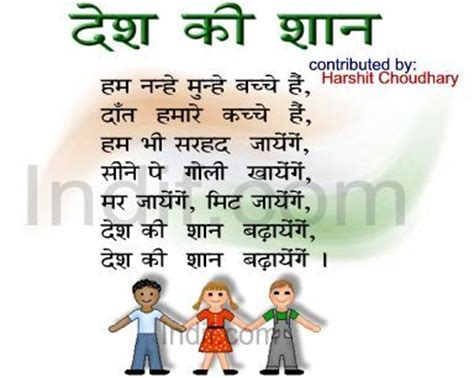 themes of indian english poems best 25 poem on independence day ideas on pinterest