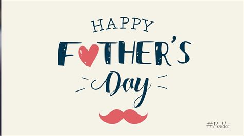 happy fathers day hd images happy fathers day images 2019 fathers day pictures
