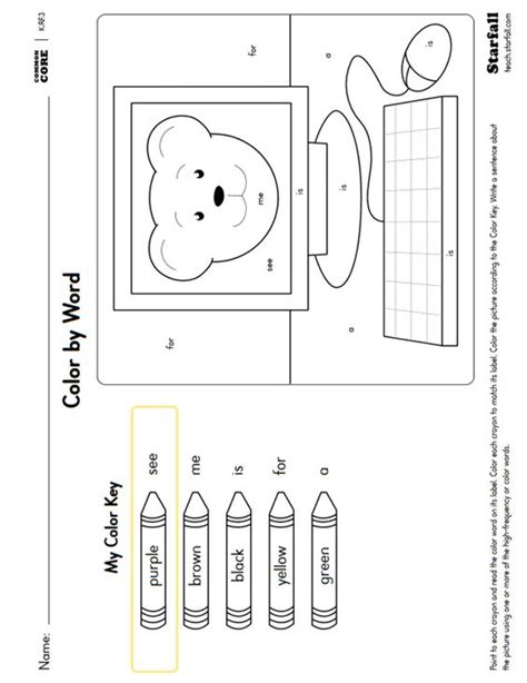 Starfall Printable Worksheets by Common Worksheets 187 Starfall Printable Worksheets