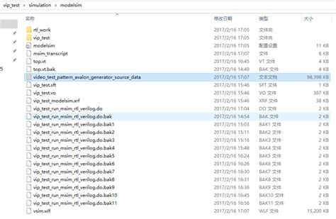 Test Pattern Generator Qsys | 关于test pattern generator ip核的测试 沉默改良者 博客园
