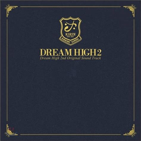 download mp3 full album ost dream high dream high 2 full edition ost album released drama haven