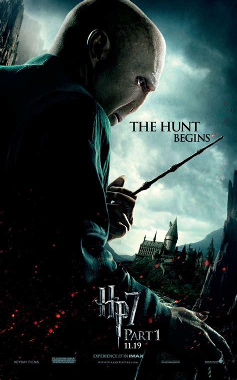 harry potter and the harry potter and the deathly hallows part i movie posters gabtor s weblog