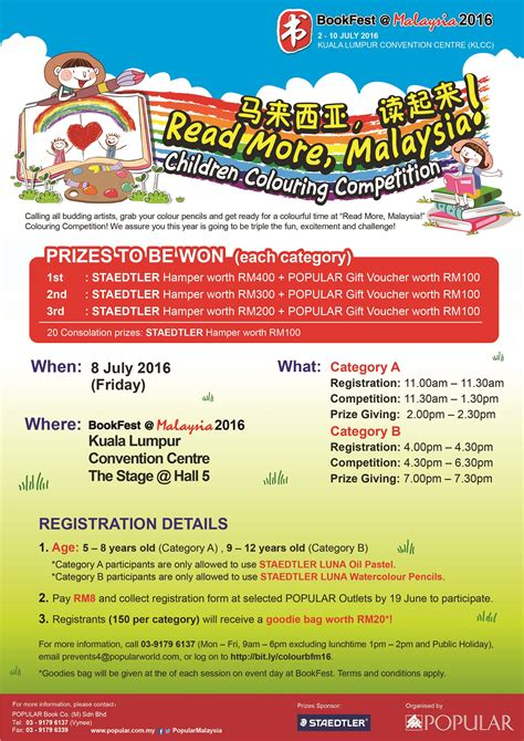 malaysia competition quot read more malaysia quot children colouring competition
