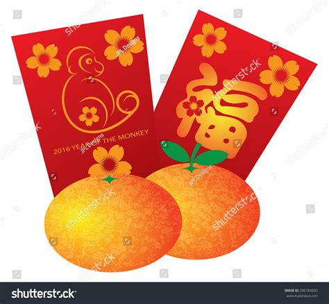 new year 2016 oranges 2016 lunar new year of the monkey packets and