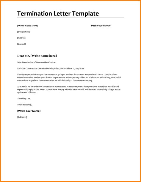termination letter sle by employee termination template order form layout
