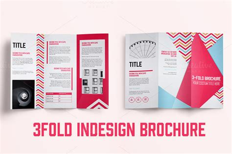 indesign bi fold brochure template bi fold brochure template indesign 187 designtube creative