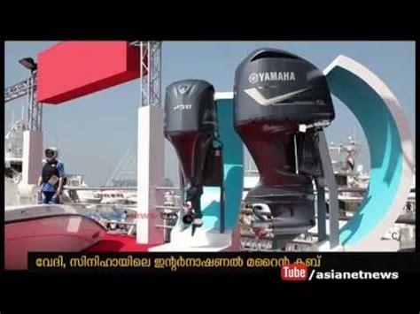 boat show 2017 dubai dubai international boat show 2017 gulf news dubai