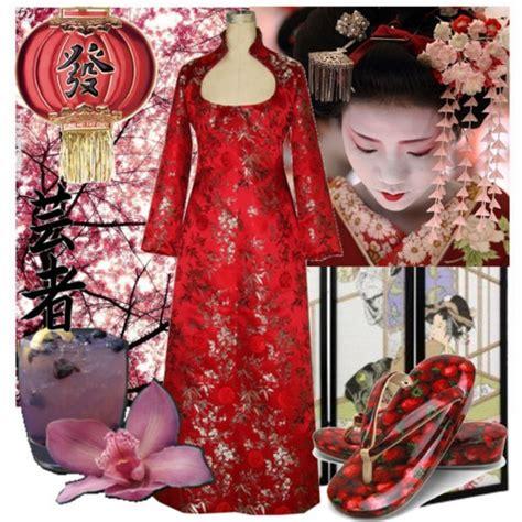 geisha bath house 77 best geisha japan images on pinterest