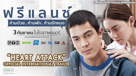 film thailand freelance videos sunny suwanmethanon videos trailers photos