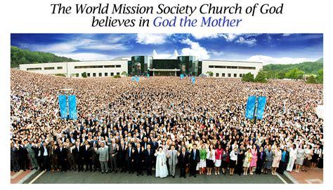 church of christ cult