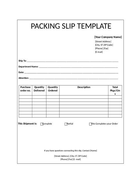printable receipt slips download printable packing slip edit fill sign online