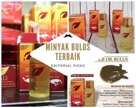 Minyak Bulus Sr12 jual minyak bulus sr12 premium standar kosmetik zams
