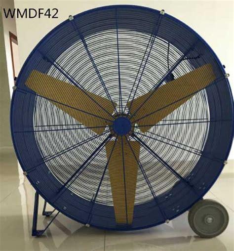 42 inch drum fan 42 inch high volume fan high velocity fan drum fan for