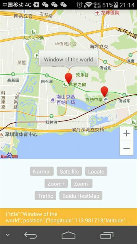 map baidu react baidu map npm