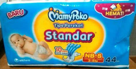 Harga Diapers Merk Baby Happy diapers bayi baru lahir yang bagus dan tips memilihnya
