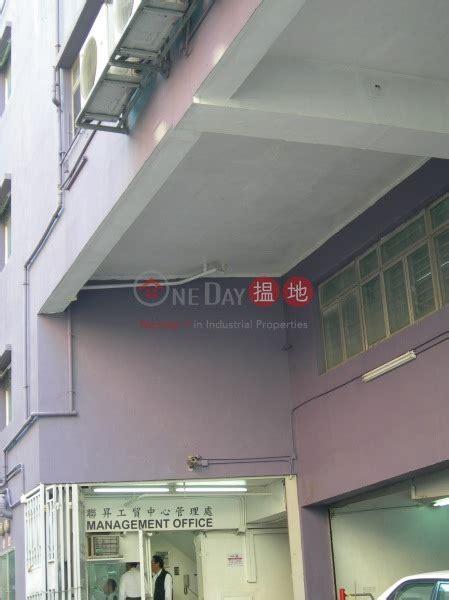 len industrial len shing industrial building 聯昇工業大廈 4 a kung ngam
