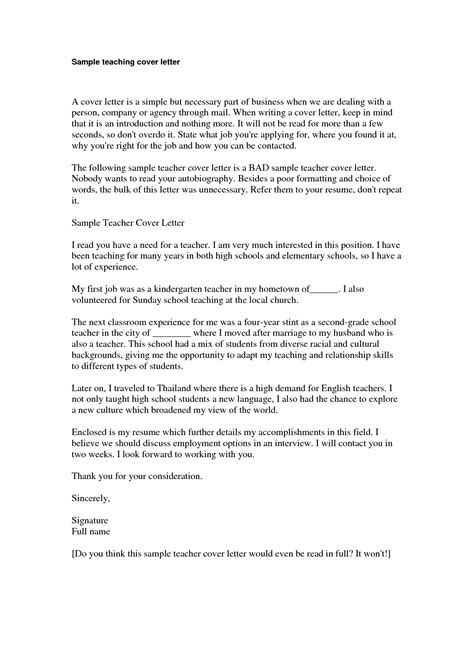 the 25 best academic reference letter ideas on pinterest