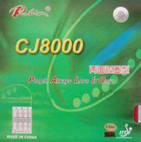 Palio Cj 8000 Japan Sponge palio cj8000 2 side loop tensiontech reviews