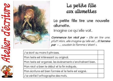 Modèle De Texte De Lettre Au Père Noël Noel Ce2 Cm1 Cm2 Conte La Fille Aux Allumettes