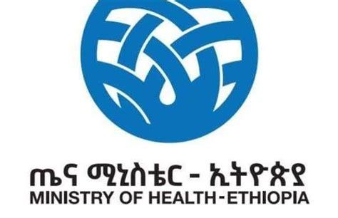 jul  corona covid   dire dawa latest ethiopian