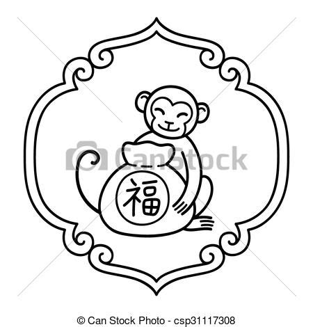 how to draw new year monkey vector clipart of new year monkey new