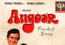 film comedy of errors shree 420 review bollywood classic of 1955 filmy keeday